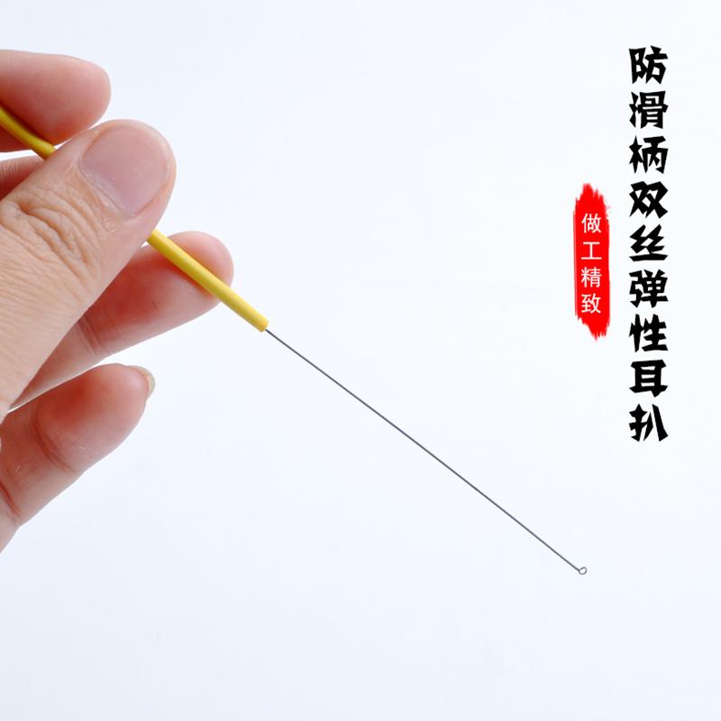 Средства для чистки ушей / Электронные весы для новорожденных Артикул 596341988530