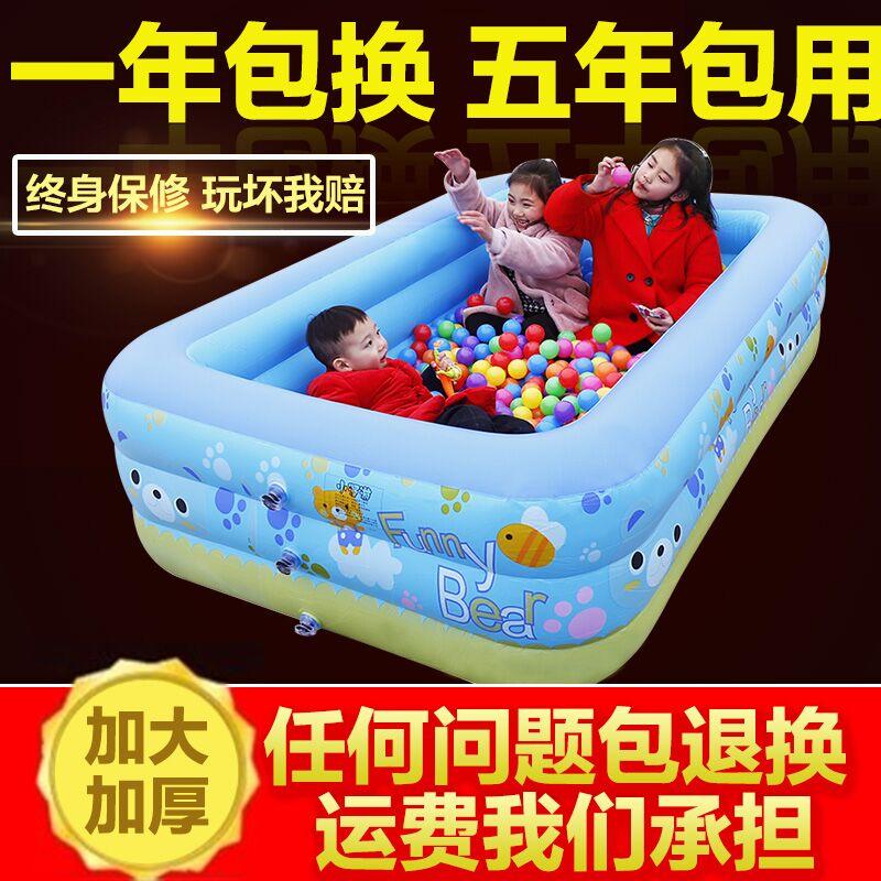 乐园充气游泳池