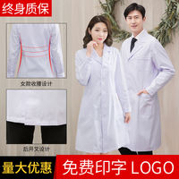 White coat long-sleeved doctor overalls female short-sleeved summer experimental clothes student chemistry college students nurses pharmacy