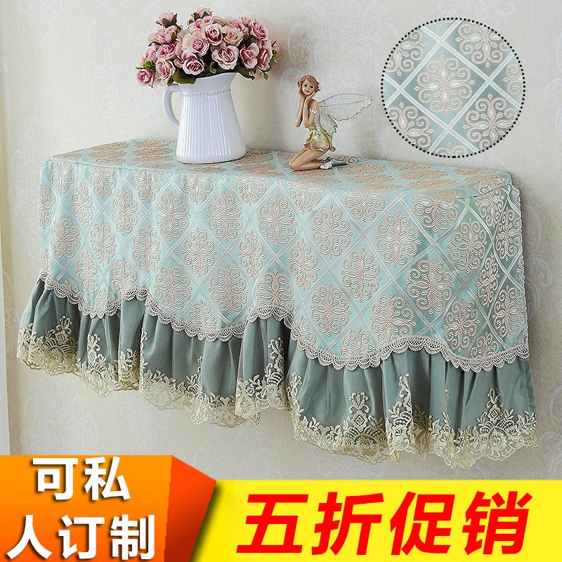 客厅空调罩防尘罩