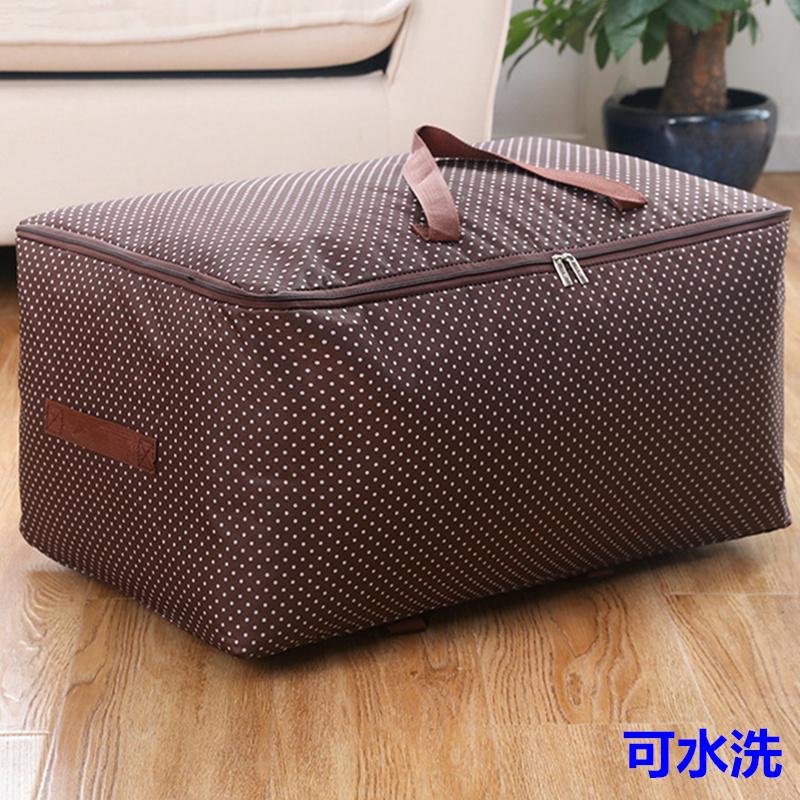 Мешки для одеяла / Сумки для одеяла Артикул 529331522756
