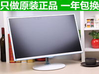dell显示器液晶