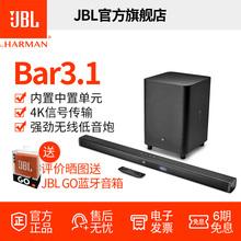 JBL BAR 3.1回音壁音箱家用电视音响客厅家庭影院无线低音炮套装