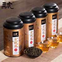 2019 new tea Jinjunmei tea black tea premium authentic Luzhou-flavored five tiger red Jinjunmei 500g bulk canned