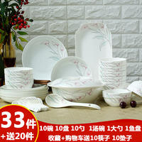 Jingdezhen ceramic dishes tableware Chinese rice bowl chopsticks home creative 6/10 people dish set personality combination