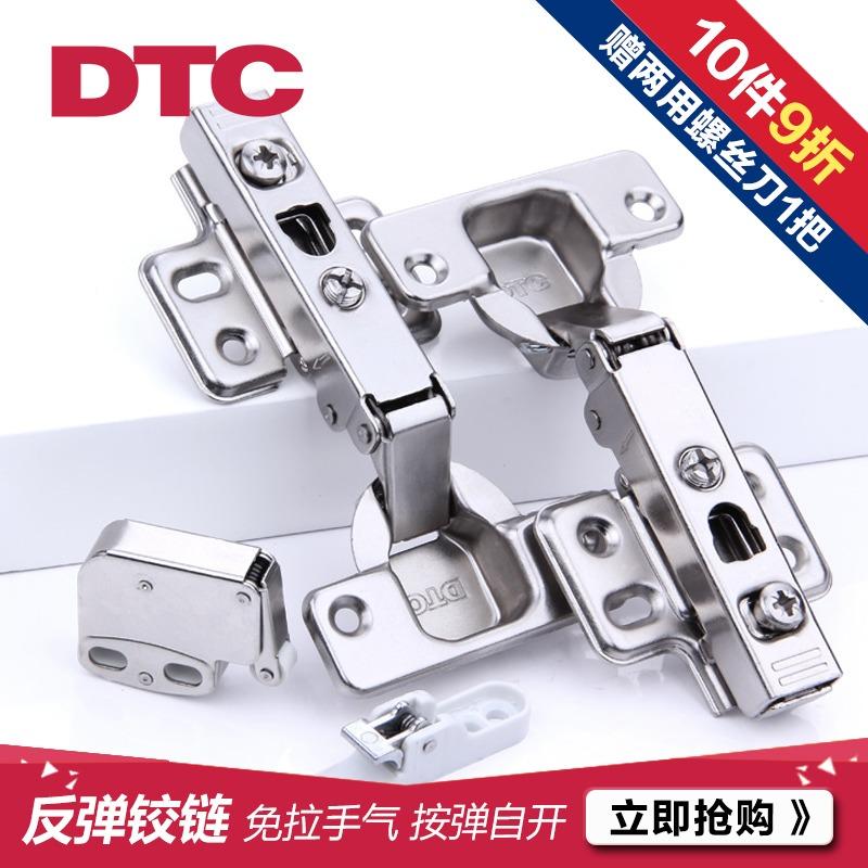 东泰反弹铰链橱柜