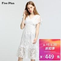【春夏大减价】Five Plus新女夏装蕾丝连衣裙短袖V领