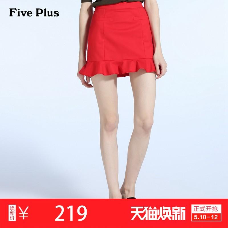 拼接棉质短裙