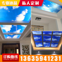 Ceiling art glass ice crystal painting blue sky and white clouds aisle ceiling decoration channel dedicated Jiangxi Pingxiang custom