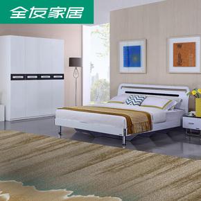 全友家居 现代简约板式家具床白色小户型双人床套装组合106902