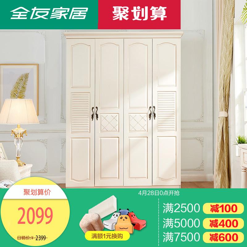 美式式家具