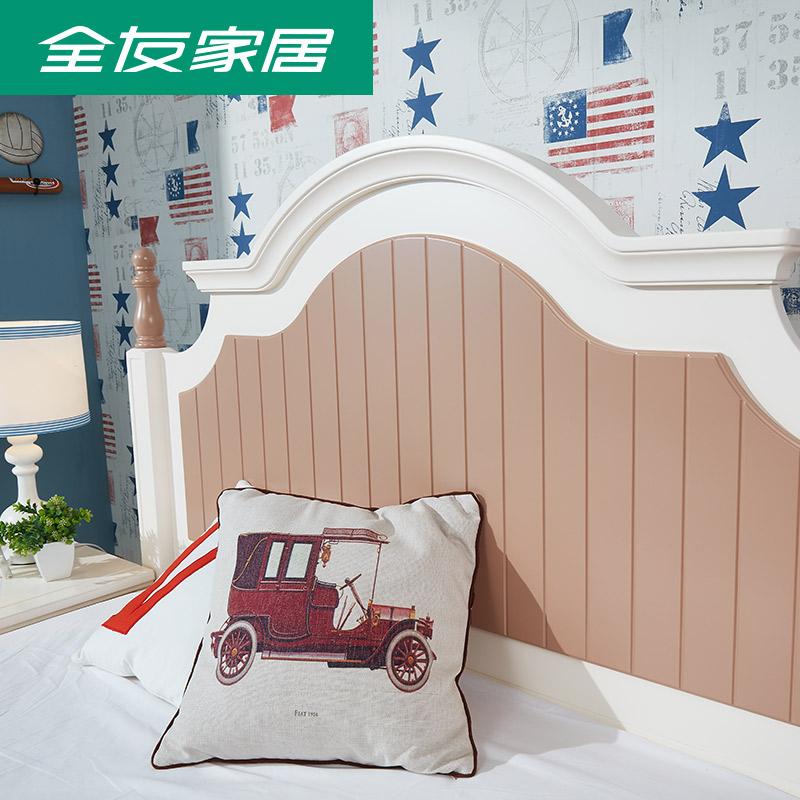 聚全友家私 青少年板式床卧室床单人床床头柜1.5米/1.2m 120616