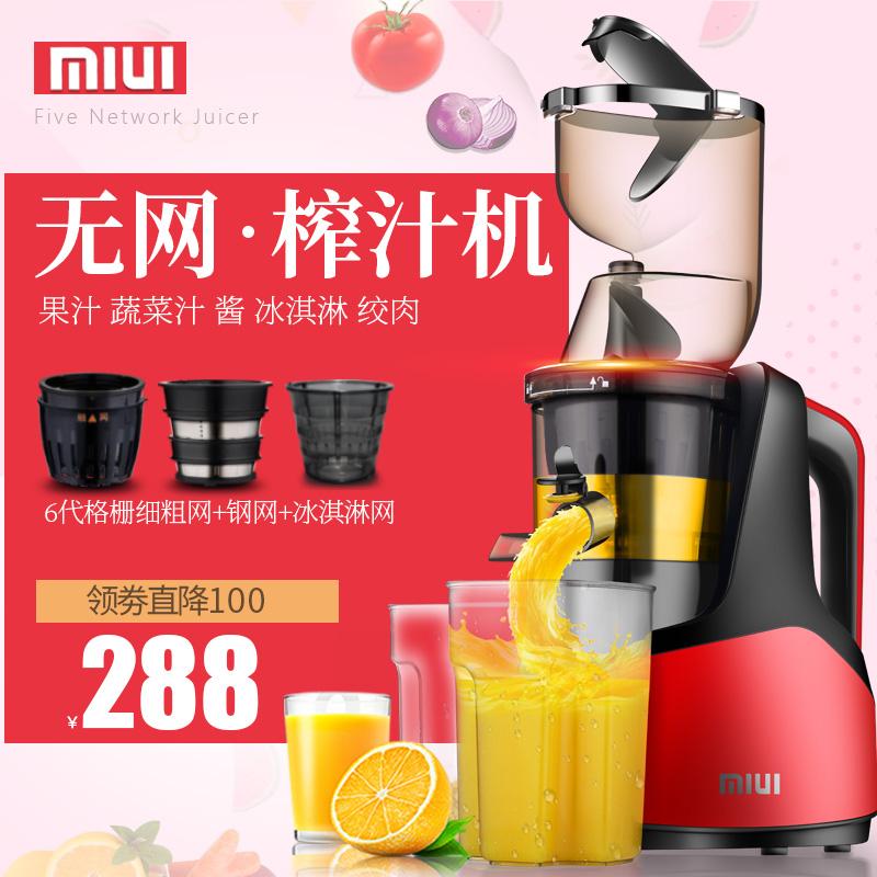 渣汁分离大口径原汁机家用全自动榨汁机多功能果蔬炸果汁机豆浆机