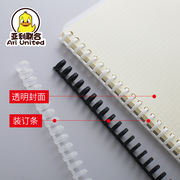 Handbook accessories A5 B5 A4 transparent cover back cover A6 A7 loose-leaf cover transparent protective film cover vertical section cross-section loose-leaf parts porous small hole loose-leaf