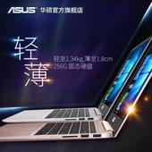 Asus/华硕 u4000 UQ7200灵耀笔记本电脑窄框轻薄便携商务办公学生