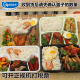 Disposable lunch box three grid four grid five grid rectangular plastic lunch box lunch box fast food takeout packaging box with lid