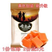 雪域圣果即食野酸味枣野酸枣蜜饯枣类制品休闲零食红枣248克x4袋