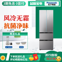 Panasonic/松下 NR-D380TP-S 变频风冷无霜家用法式 多开门电冰箱
