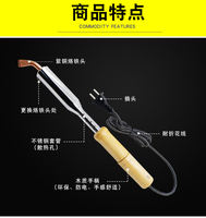 High power wooden handle electric iron tool set Luo iron solder household electric welding pen electronic repair copper external heat