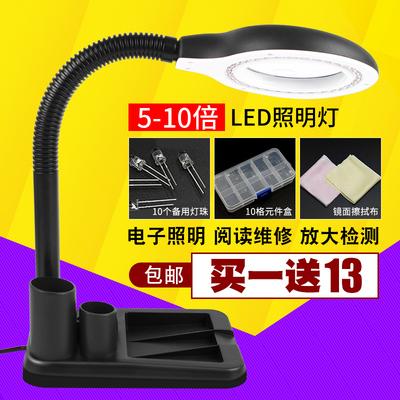 40个LED灯台式带灯放大镜 老人阅读焊接维修 双S工作台灯5/10倍