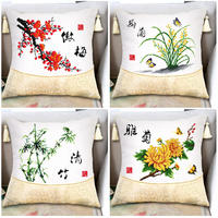Cross stitch 2019 new line embroidered Mei Lan Zhuju pillow living room home pillow sets a pair of their own embroidery