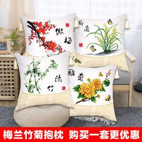 春天十字绣抱枕梅兰竹菊简约现代靠垫沙发客厅抱枕一对线绣新款