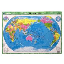 儿童科普百科岁启蒙地图1231.1m0.8全开儿童房挂图贴图.礼盒需加钱正版全新恐龙地图海洋动物中国知识世界知识地图全四张