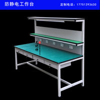 Anti-static workbench stainless steel work table workshop maintenance console assembly table test bench double lamp stand