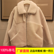 A New Short Icelandic Wool Sheep Plushing Overcoat with Woman Fur and Composite Fur Coat