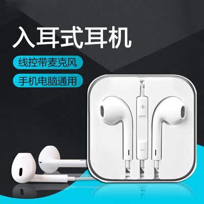 华为OPPO耳机苹果vivo通用入耳式P10荣耀 V10 7X手机耳塞原裝正品