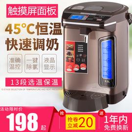 婴儿智能恒温调奶器冲奶器自动暖奶器宝宝泡奶冲奶粉机恒温热水壶图片