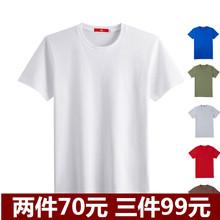 凡客诚品T恤男士 黑白色T恤打底衫 男装 圆领纯棉纯素色2018新款 短袖