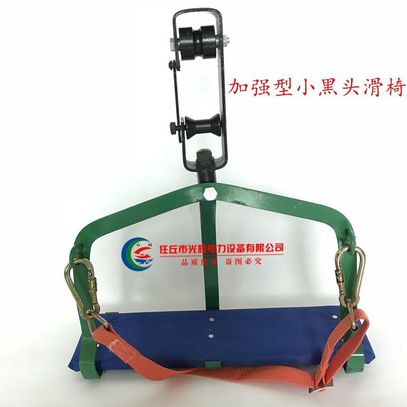 包邮大轮双轮滑板单铁轮吊椅电工电信通信滑椅高空滑板钢绞线滑车