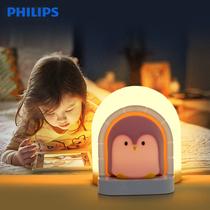 小夜灯企鹅冰屋床头灯哺乳婴儿喂奶灯儿童房卧室台灯LED飞利浦