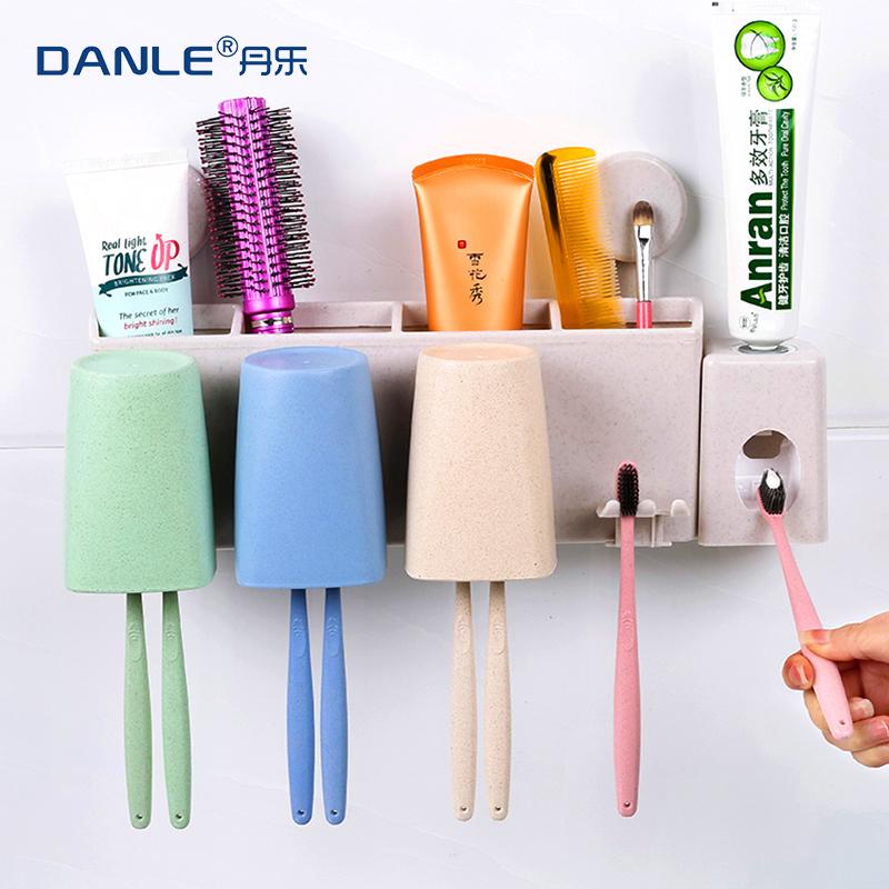 吸壁式免打孔创意牙具牙膏架漱口杯套装5元优惠券