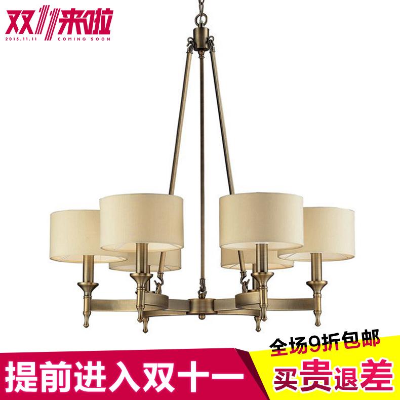 美式乡村铁艺铜吊灯