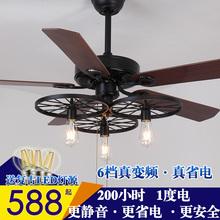 美式复古工业风风扇灯吊扇灯餐厅卧室变频静音简约家用带遥控吊灯