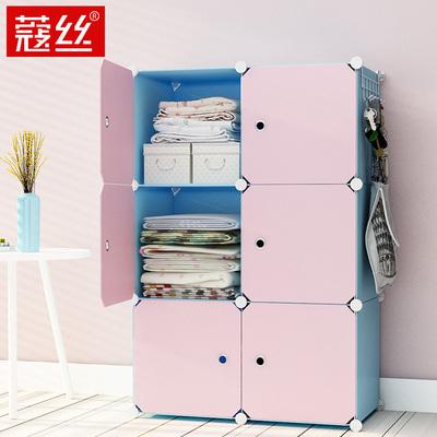 蔻丝抽屉式收纳柜宝宝衣柜儿童组装置物柜整理收纳箱塑料储物柜子品牌旗舰店
