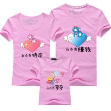2018新款韩版亲子装夏装一家三口四口短袖t恤母子母女全家庭套装