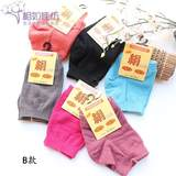 *Heel protection heel socks yoga set Oil silk skin care men and women heel pad Heel protection ankle
