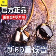 vivo耳机vivox20plus/x9s/x9/x7vivoy75y79y67原装通用x20耳塞式
