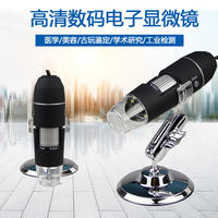 Portable usb HD digital microscope wifi magnifying glass 200 times to 1600 times maintenance connection mobile phone