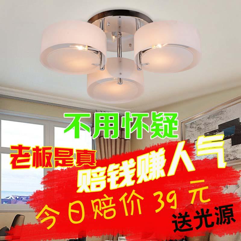 家居水晶燈飾
