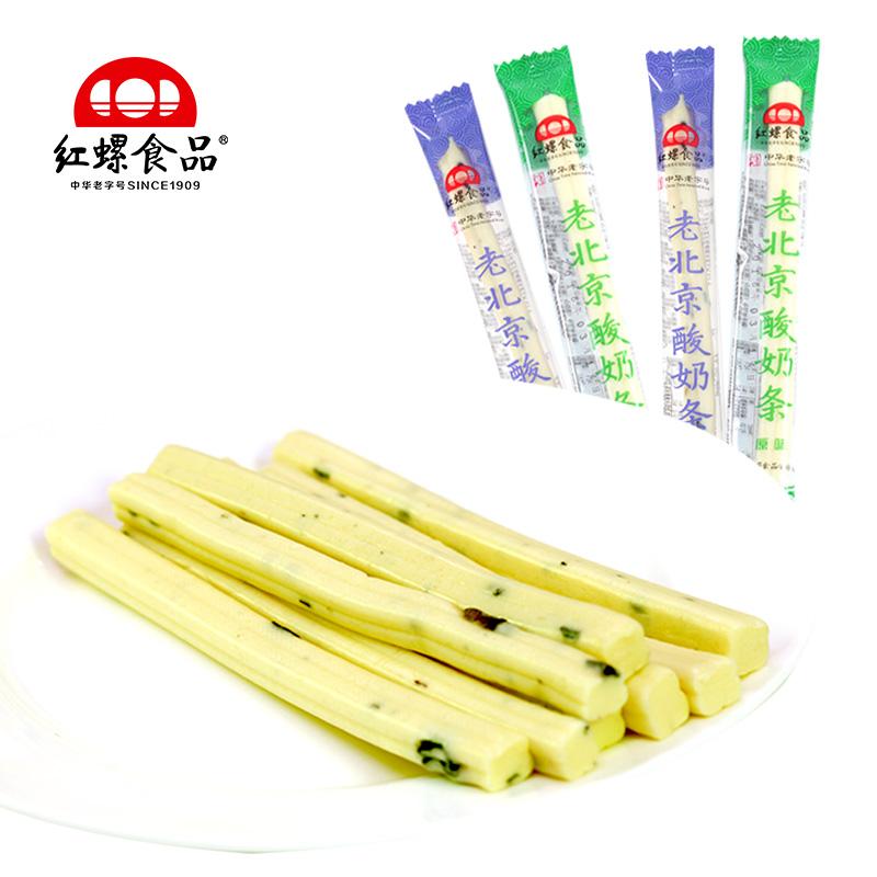 酸奶条内蒙古奶酪条乳酪500g北京特产红螺食品奶片奶干疙瘩奶酥