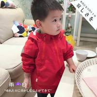 2018 autumn and winter boys rainbow stripes fleece windproof children baby waterproof jacket hooded jacket