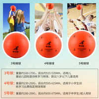 Aolijian sponge soft volleyball 3 small 4 medium 5 large student entrance examination soft volleyball competition free inflatable