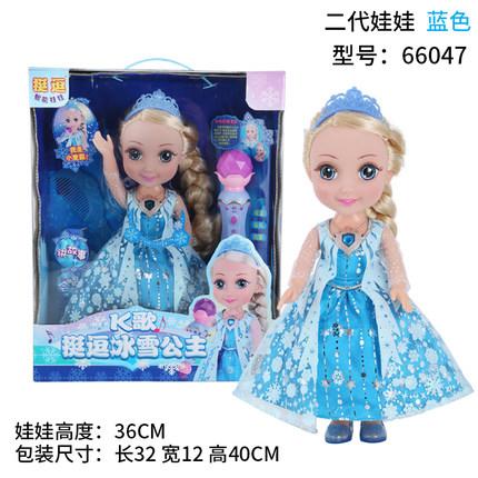 挺逗冰雪公主奇缘娃娃会说话的智能对话仿真洋娃娃女孩玩具