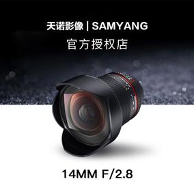 三阳14mm F2.8 T3.1 佳能索尼尼康超广角 单反手动电影镜头