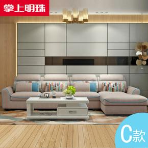 掌上明珠家居 【现货】棉麻布艺沙发小户型客厅转角沙发组合家具