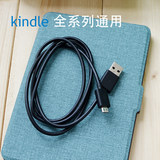 Amazon original Kindle USB data line paperwhite4KPW32KO e-book KV charger